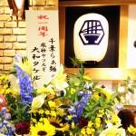 【レポート】千葉らぁ麺 1周年記念パーティー