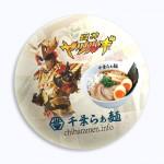 7月14日 土曜日 「鳳神ヤツルギ オリジナル缶バッジ」プレゼント!【限定100個】