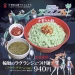 『千葉らぁ麺』×『輪廻のラグランジェ』期間限定コラボつけ麺!