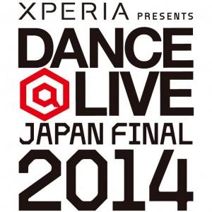 4/20(日)DANCE@LIVE にてコラボレーションおにぎりを販売します