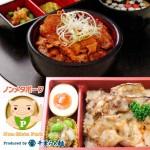 5/28(水)~6/3(火)第7回 『大学は美味しい!!』フェア @新宿高島屋11階催会場 にて『千葉大ぶた丼』を提供します!
