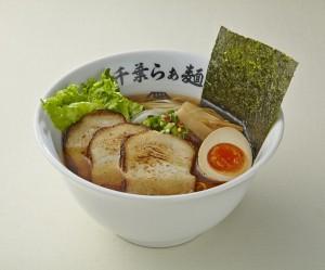 ノンメタポークのチャーシュー麺